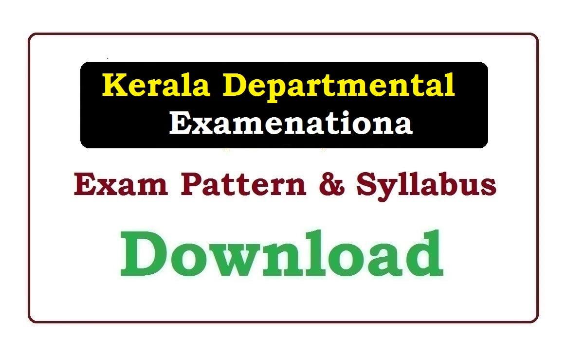 Kerala PSC Departmental Test Syllabus & Exam pattern 2020