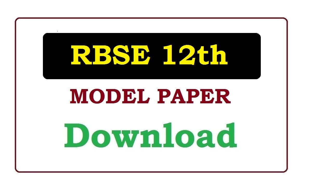 RBSE 12th Model Paper 2022