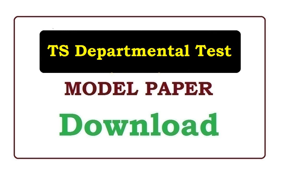 TSPSC Departmental Test Model Paper 2020