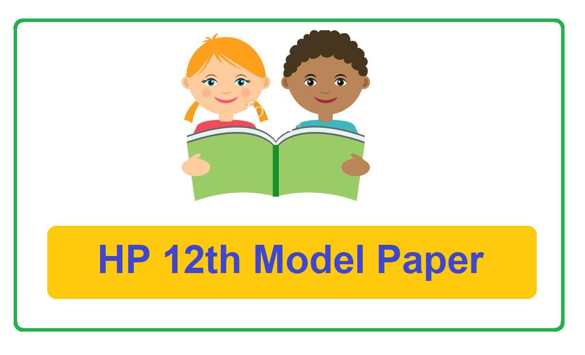 HPBOSE 12th Class Model Paper 2021