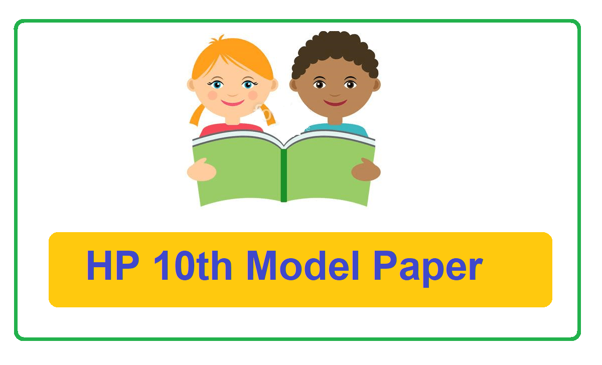 HP Board 10th Model Paper 2021