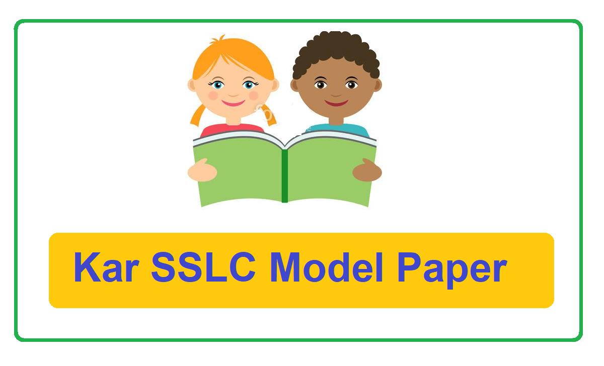 Karnataka SSLC Model Paper 2022