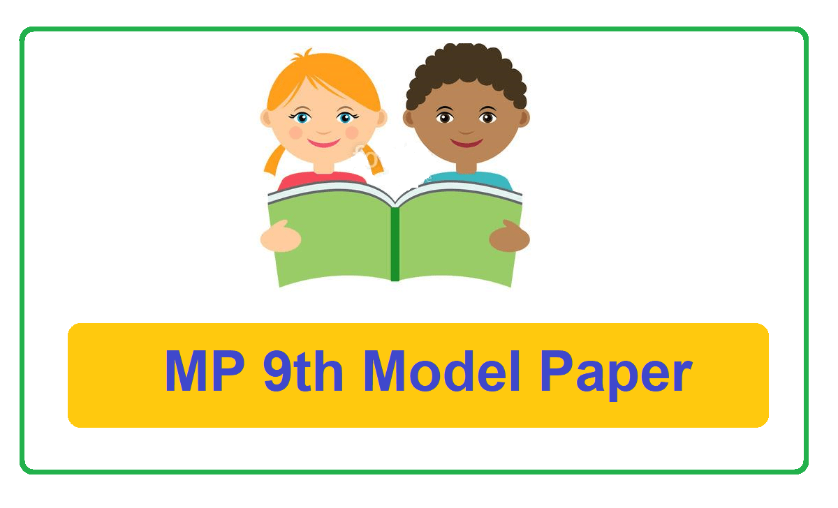 MP 9th Class Question Paper 2021