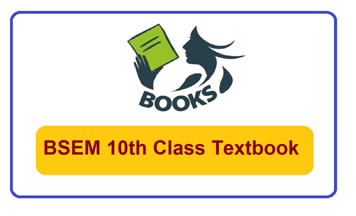 Manipur Board HSLC Textbooks 2021-2022