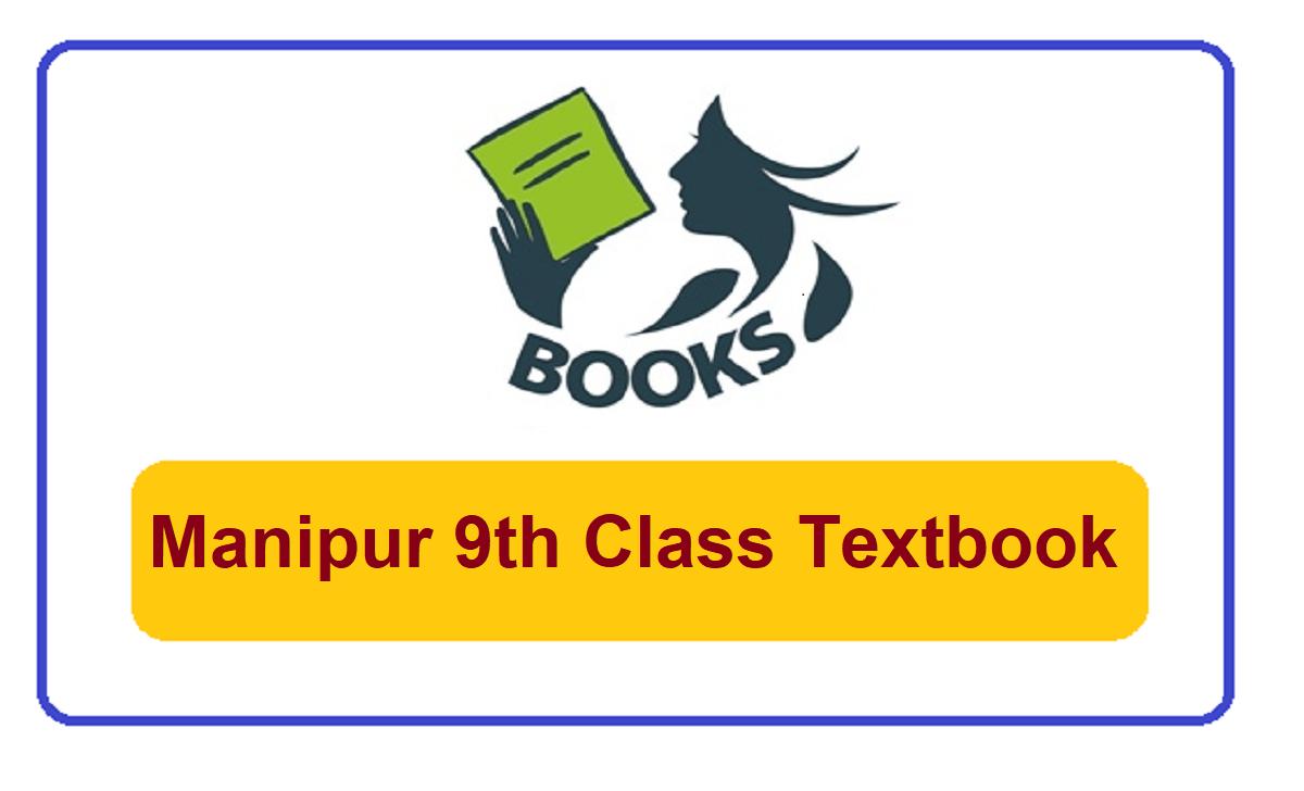 Manipur Board 9th Textbook 2022